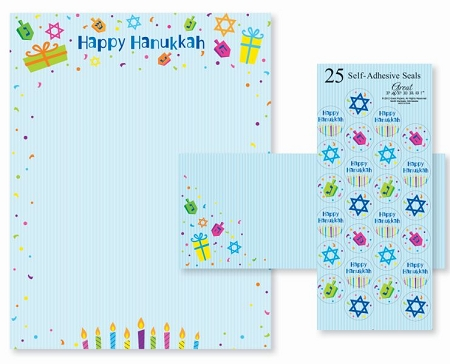 HOLIDAY PAPER - Happy Hanukkah Stationary Kit