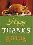 Holiday Cards - Thanksgiving Collection - Dinner Thanks