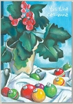 Holiday Cards - Humorous Christmas Cards - CEZANNE